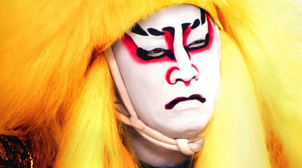 Kabuki Lion close up - sm