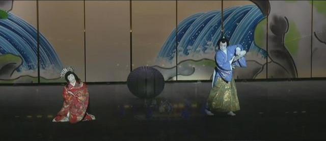 Kabuki Lion perf
