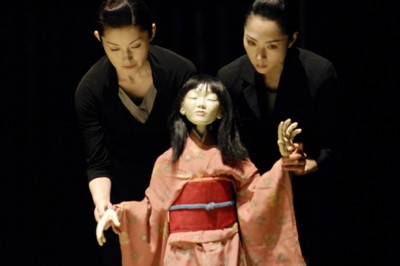 """Shun-kin"" by Complicite and Setagaya Public Theatre. Photo: Sarah Ainslie."