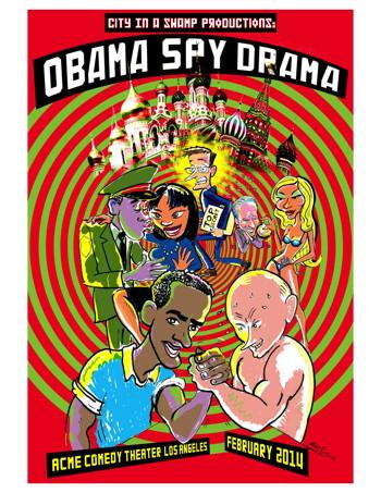 Obama Spy drama poster