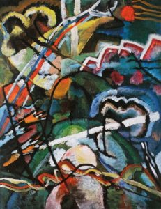 Sketch I for Painting with White Border (Entwurf zu Bild mit weißem Rand) Wassily Kandinsky 1913 Oil on canvas. Phillips Collection. © 2014 Artists Rights Society (ARS), New York / ADAGP, Paris. Photo © The Phillips Collection