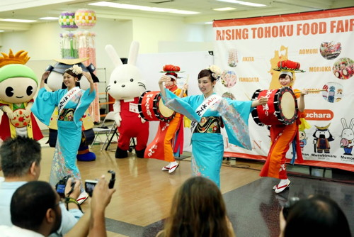 Photo by Matt Sayles/Invision for Rising Tohoku Food Fair/AP Images.