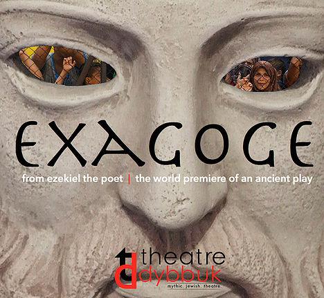 Exagoge